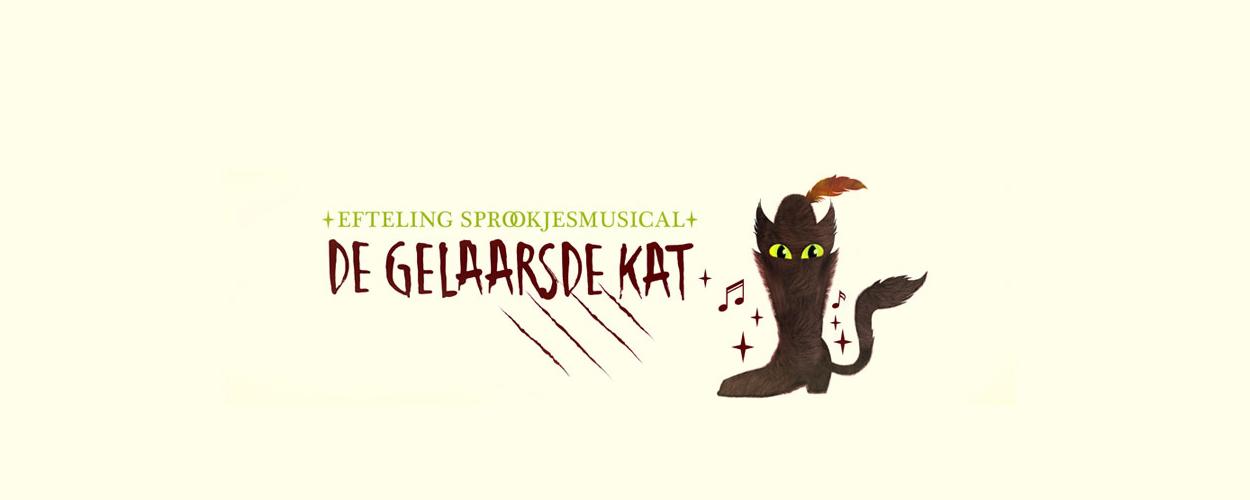 Sneak preview van De gelaarsde Kat van de Efteling