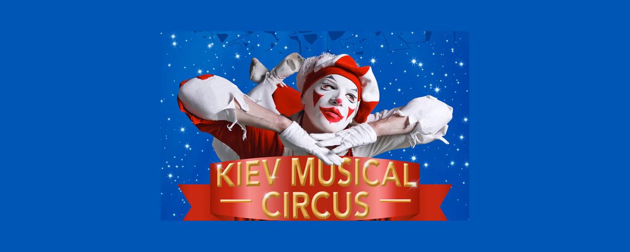 Het Kiev Musical Circus komt naar België