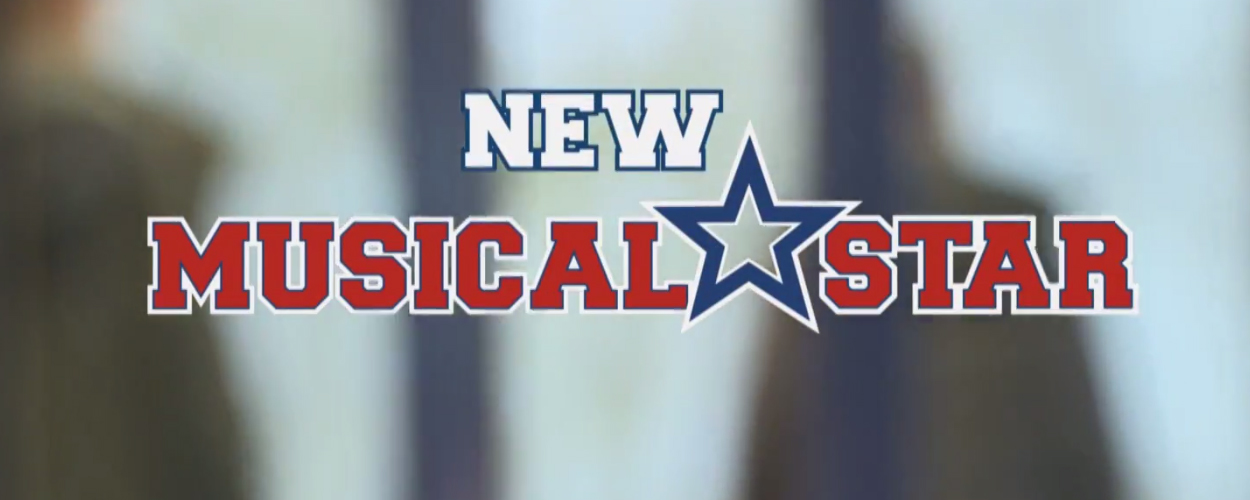 De eerste vooraudities New Musical Star