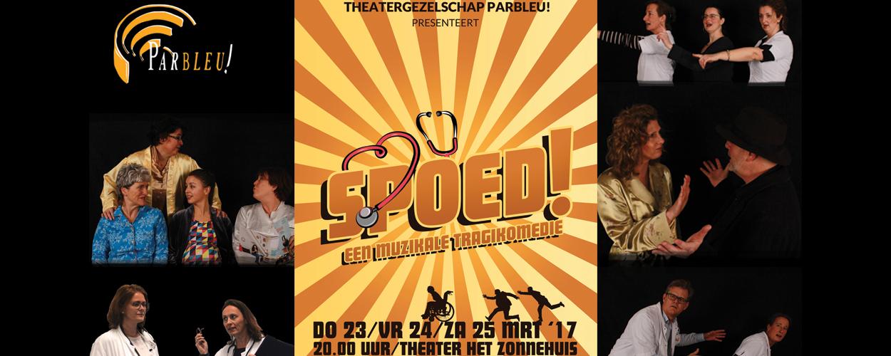 Theatergroep Parbleu! brengt muzikale tragikomedie Spoed! in Het Zonnehuis