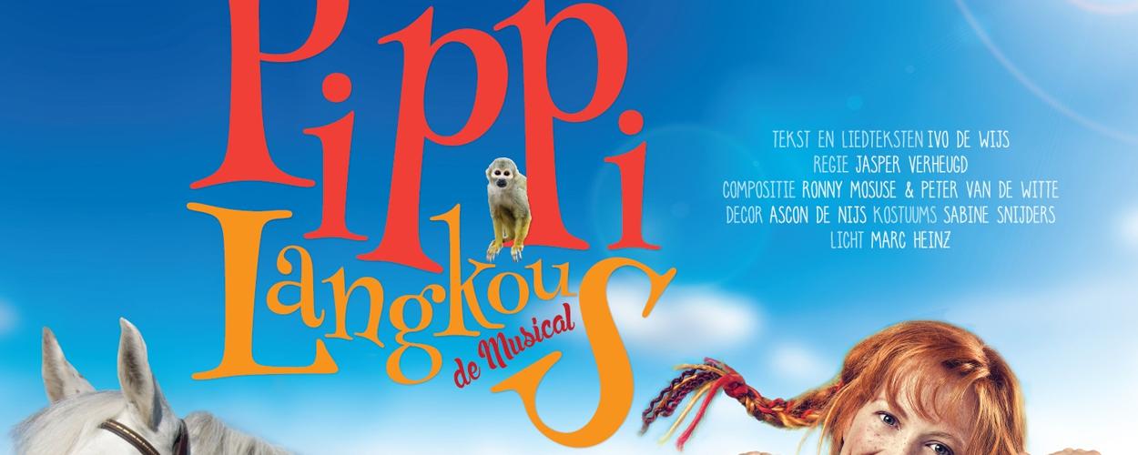 Pippi Langkous (2014)