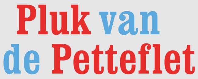Wonderlijk Musical Pluk van de Petteflet | Musicalweb.nl AT-29