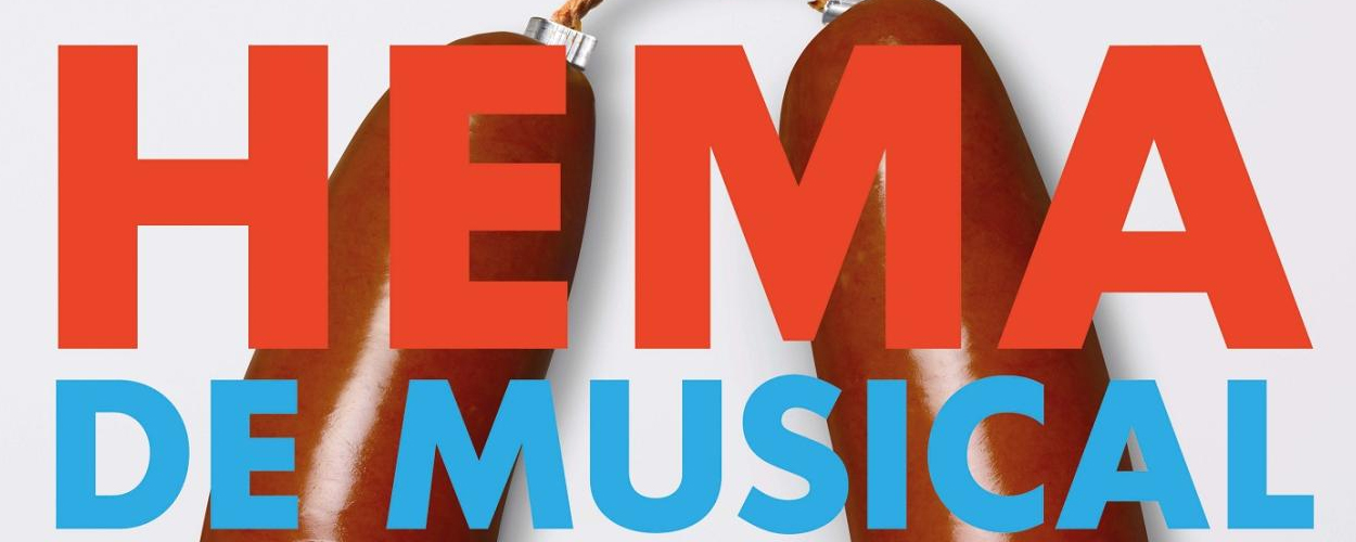 Hema de Musical