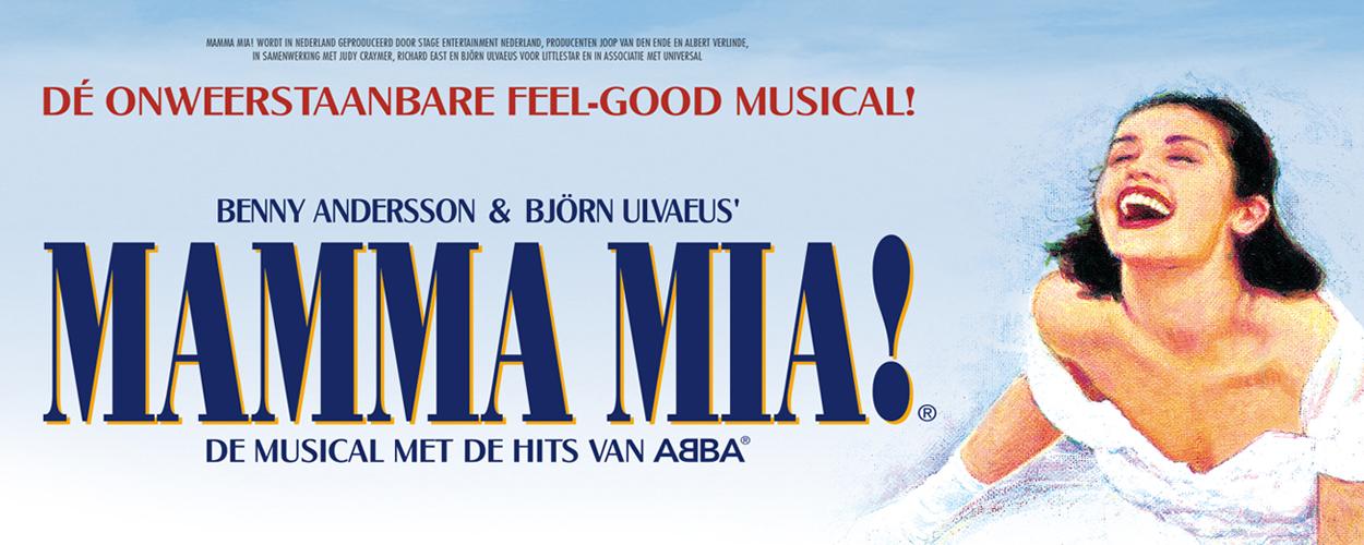 Mamma Mia! (2018)