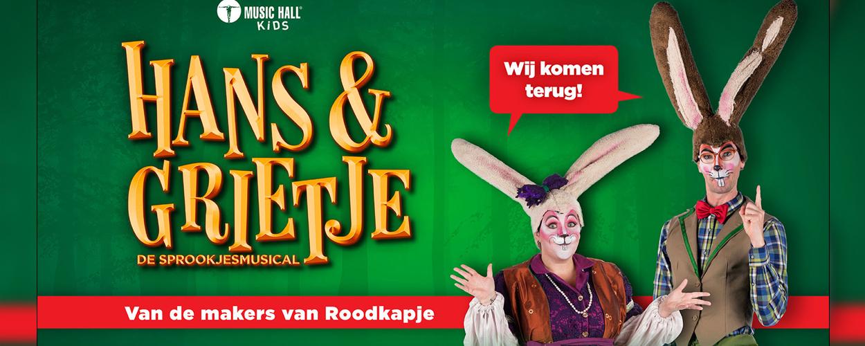 Hans & Grietje de Musical van Music Hall vanaf oktober