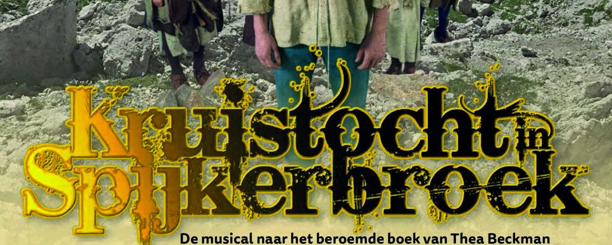 Audities: Jongens en mannen gezocht voor Kruistocht in Spijkerbroek