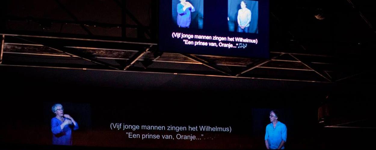 Soldaat van Oranje voor doven, slechthorenden, andere gebarentaligen