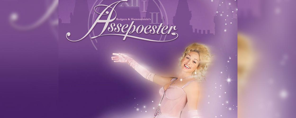 Assepoester (2007)