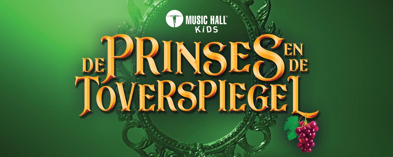 Hoofdcast sprookjesmusical De Prinses en de Toverspiegel van Music Hall bekend