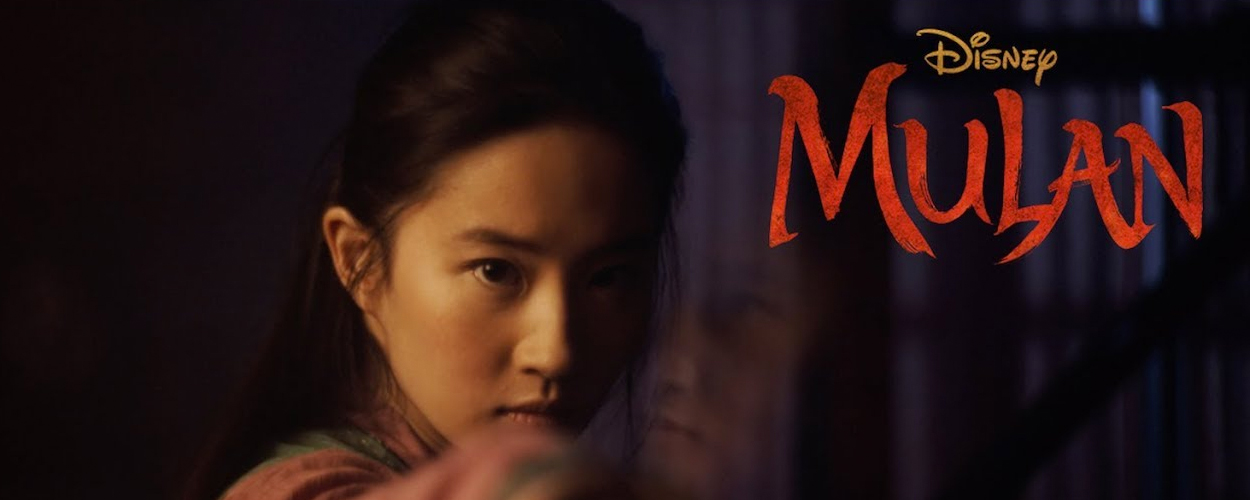 VIP-toegang Mulan beschikbaar tot begin november