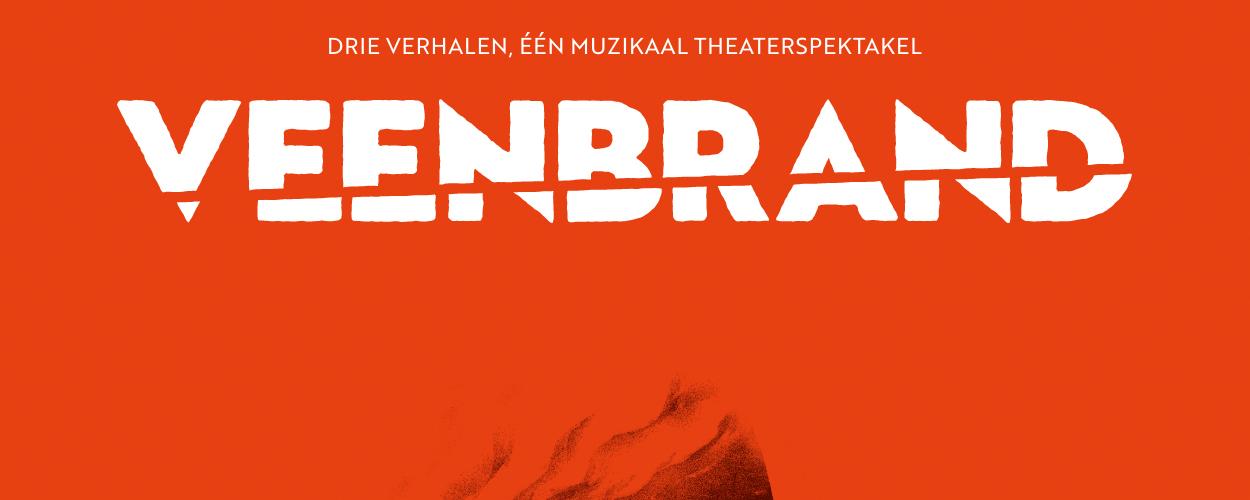Audities: Tweede auditieronde voor voorstelling Veenbrand in Emmen