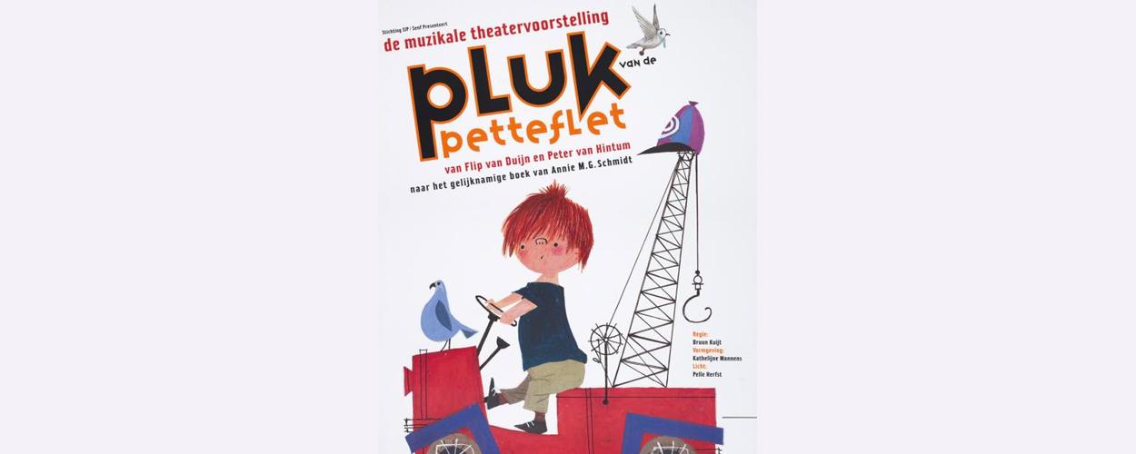 Pluk van de Petteflet (2003)