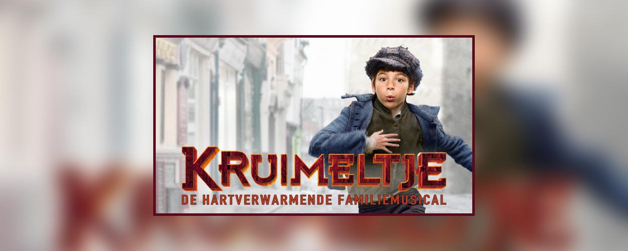 Kruimeltje (2023)