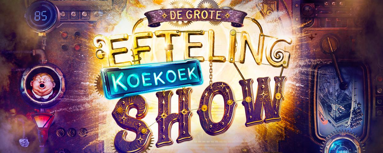 De Grote Efteling Koekoekshow