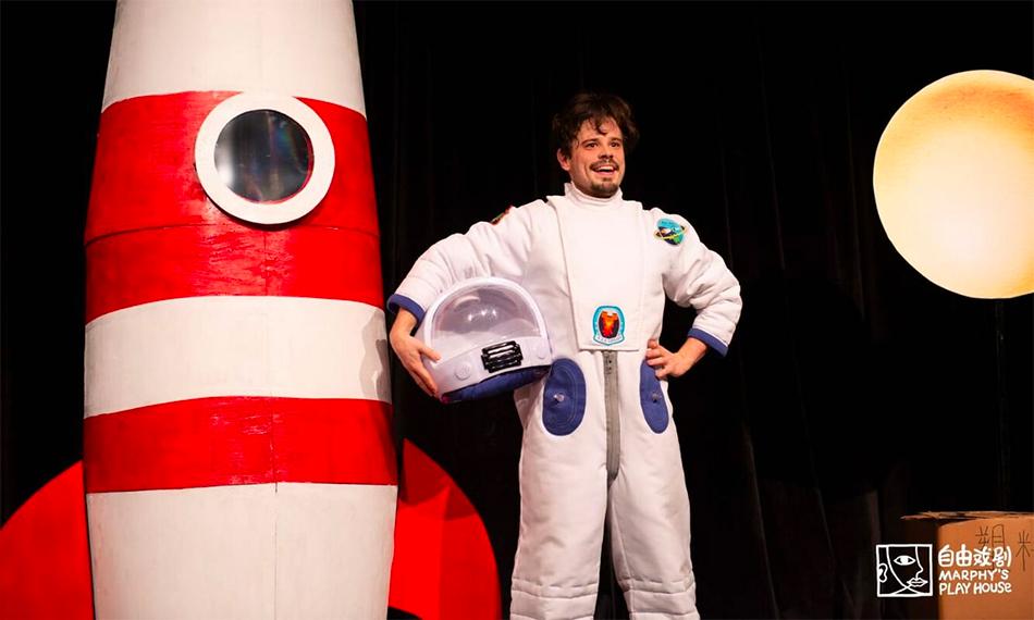 Het Astronautje